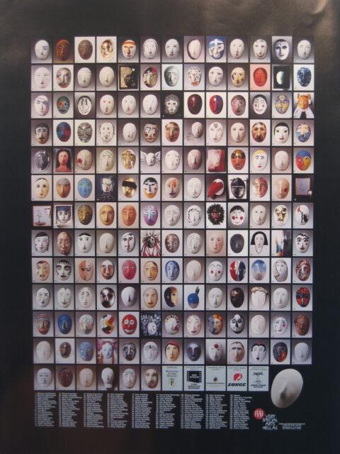 Αφίσα χωρισμένη σε πάρα πολλά μικρά κουτάκια. Κάθε κουτάκι έχει μέσα από μία χρωματιστή μάσκα σε σχήμα ολόκληρου προσώπου. Όλες οι μάσκες έχουν το ίδιο μέγεθος αλλά σε όλα τα άλλα είναι τελείως διαφορετικές.